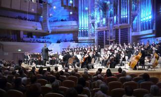 V Московский Рождественский фестиваль духовной музыки