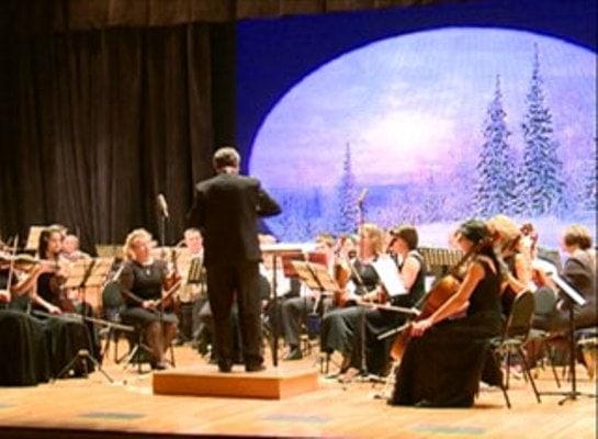 В Тюмени состоялась премьера нового симфонического оркестра