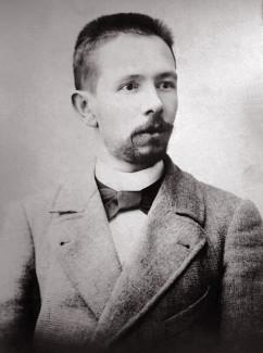 Василий Калинников