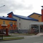 Ямальской школе искусств присвоено имя Елены Образцовой