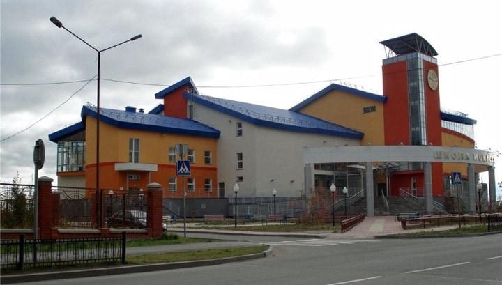 Детская школа искусств Салехарда