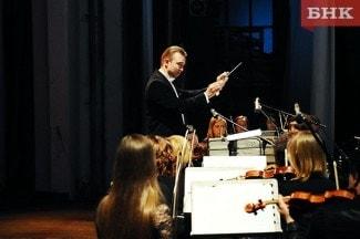 В Государственном театре оперы и балета республики впервые прозвучал Вагнер. Фото - Андрей Ретанов