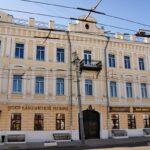 Центр классической музыки во Владимире