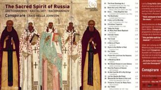 «Святой дух России» получил «Грэмми»
