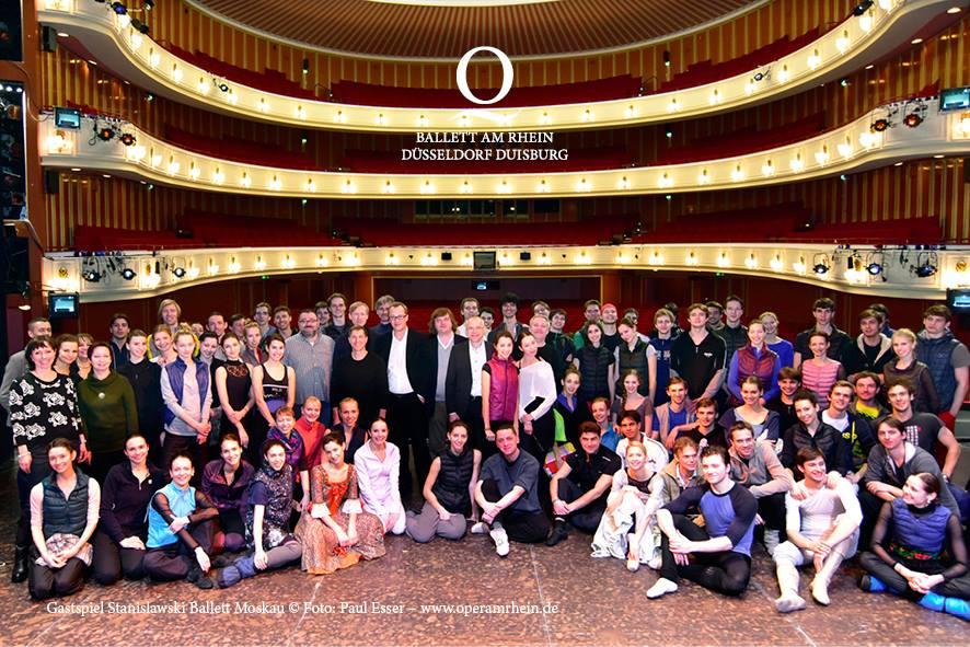 Балетная труппа МАМТа на сцене Operhaus Dusseldorf