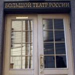 Большой театр. Фото - ИЗВЕСТИЯ