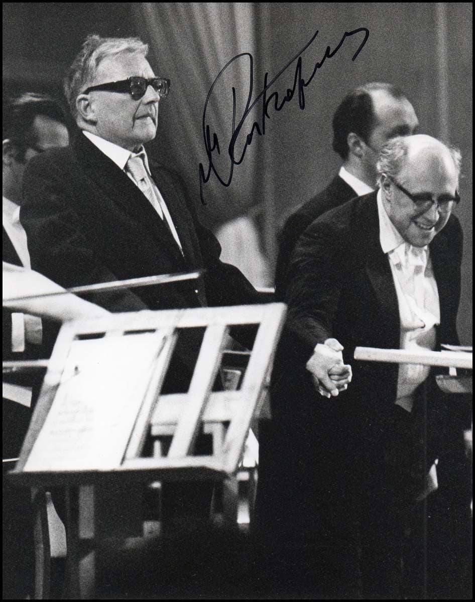 Дмитрий Шостакович и Мстислав Ростропович