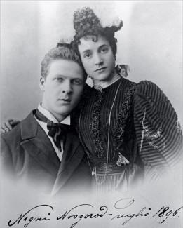 Федор Шаляпин и первая жена, Иола Торнаги