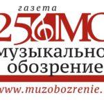 Премия газеты «Музыкальное обозрение» – 2014. События и персоны
