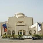 Каирский оперный театр