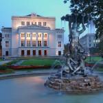 Латвийская национальная опера