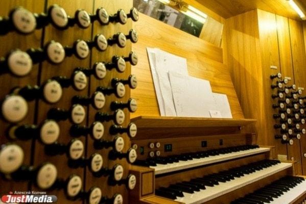 Международный ежегодный конкурс пианистов