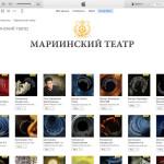 В iTunes появились эксклюзивные релизы Мариинского театра