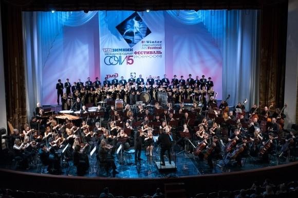 Завершился фестиваль Башмета в Сочи