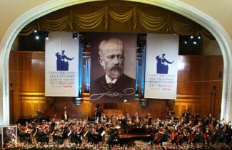Заявки на участие в XV Международном конкурсе им. П.И. Чайковского поступили из 24 стран