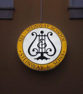 Присвоение МССМШ им. Гнесиных международного статуса «All-Steinway School»