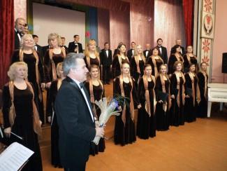 Академическая хоровая капелла Удмуртии