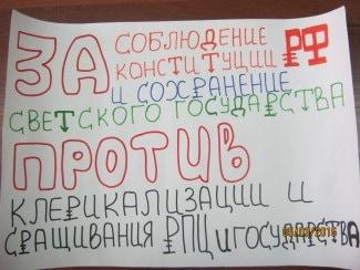 Гражданские активисты отправили на имя главы государства петицию и 48 тысяч подписей в поддержку  оперы «Тангейзер»