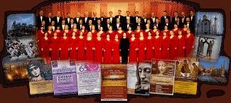 Магнитогорская государственная академическая хоровая капелла им. С.Г. Эйдинова отмечает своё 70-летие