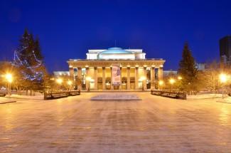 Новосибирский театр оперыи балета