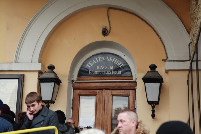 Очередь в кассы Большого театра будет организована с помощью браслетов с индивидуальными номерами