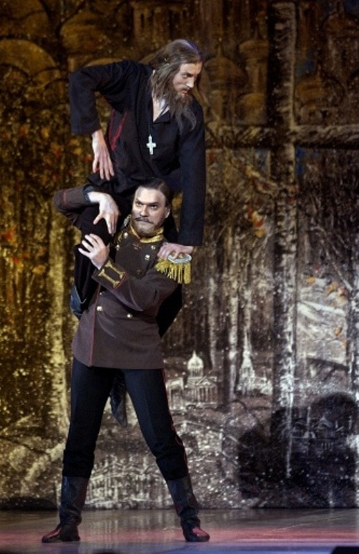 Сцена из балета «Распутин»