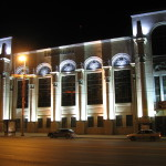 Виртуальные концерты Свердловской филармонии пройдут в городах области