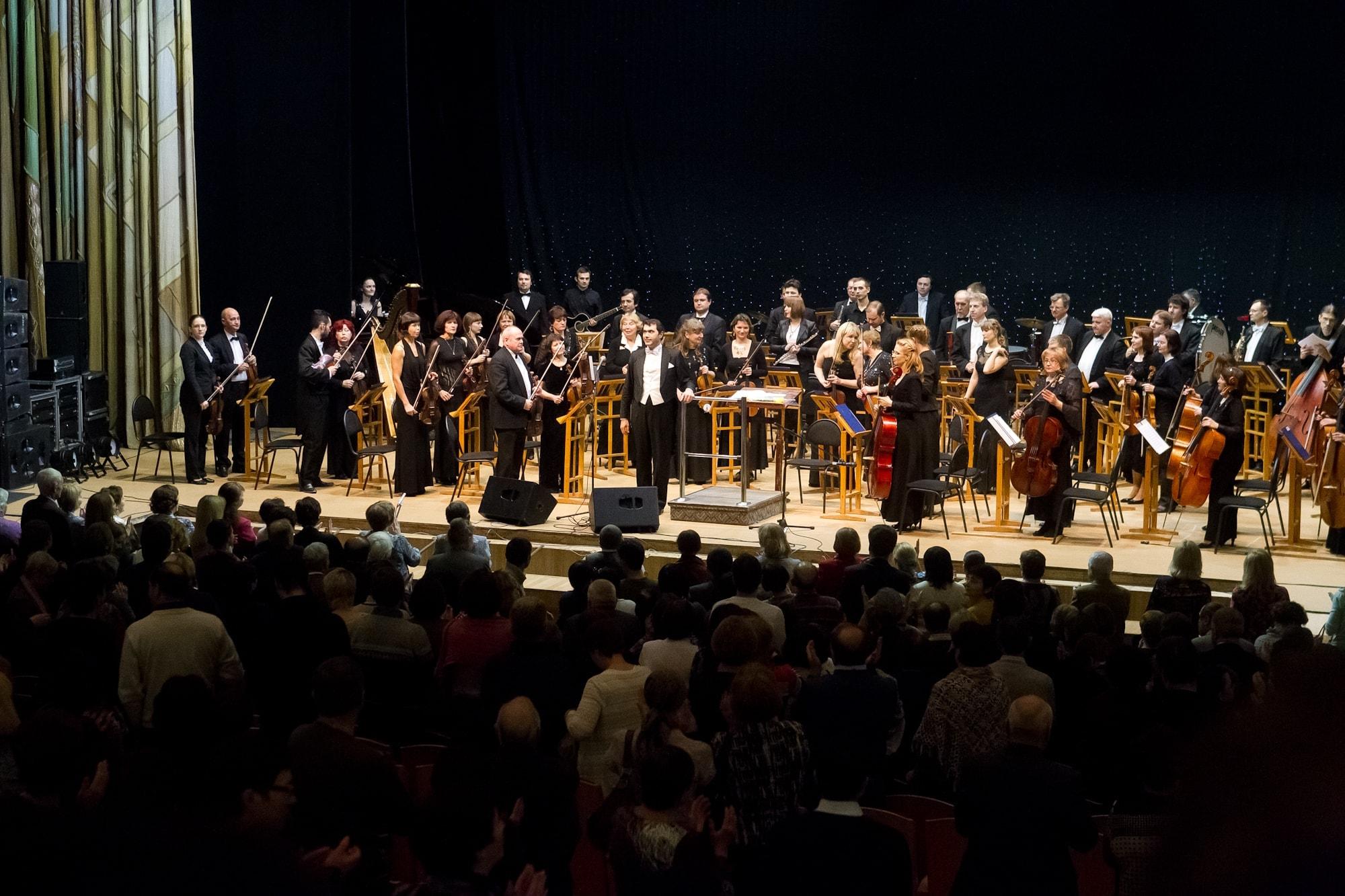 Томский симфонический оркестр