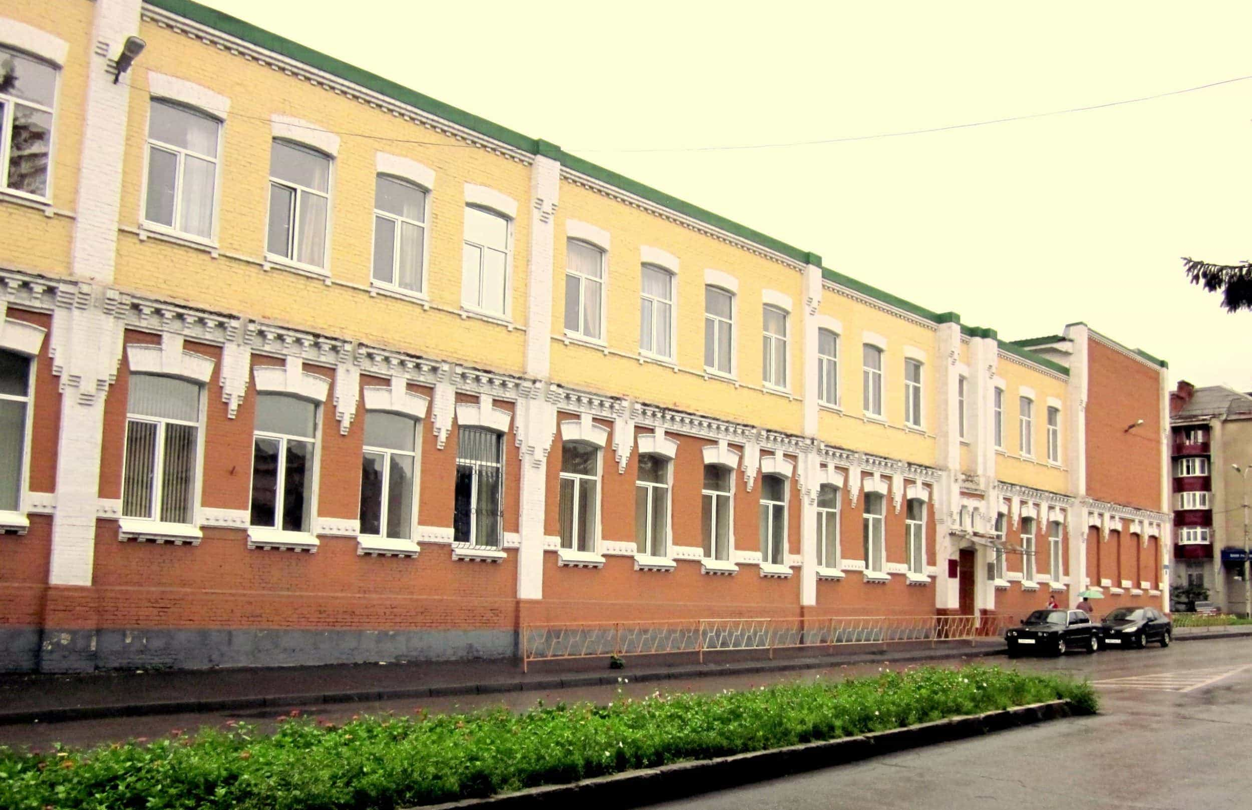 Владикавказский колледж искусств