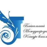 Байкальский международный конкурс вокалистов состоится в Улан-Удэ