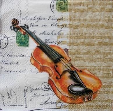 Почта России открыта для музыки