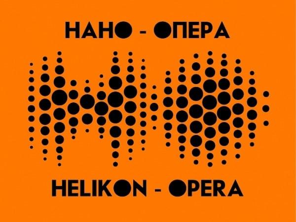 """Конкурс """"Нано-Опера"""""""