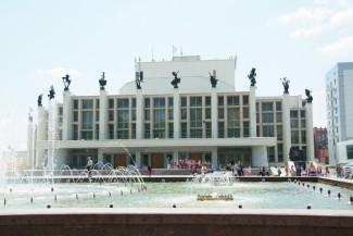 Театр оперы и балета Удмуртии