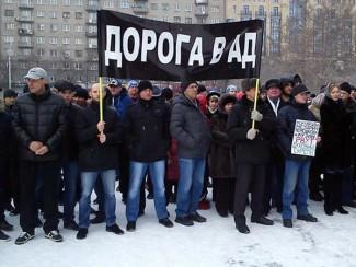 Фото с сайта polit.ru