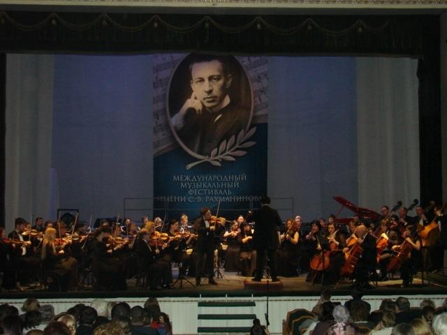 18 марта в Тамбове откроется Рахманиновский фестиваль