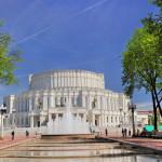 Большой театр оперы и балета Беларуси открывает новый сезон