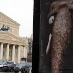 Театр оперы и бюджета
