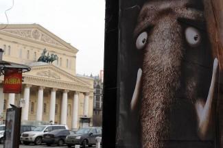 Бюджет Большого театра так велик, что ему посвящена отдельная статья федерального бюджета. Фото - Дмитрий Духанин