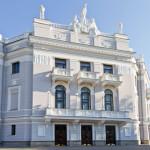 Екатеринбургский Оперный театр ищет певцов