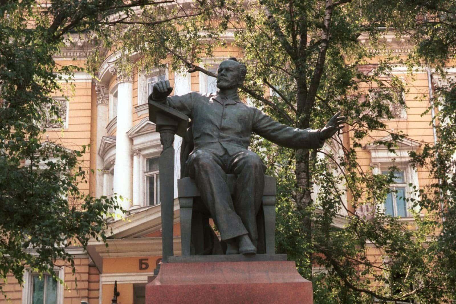 Концерт ко дню рождения Чайковского пройдёт в Московской консерватории