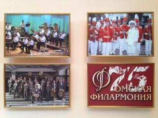 Омская филармония приглашает на фотовыставку