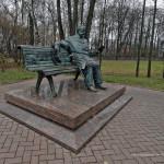 Первые тома собрания сочинений композитора Чайковского представили в Клину