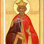 Стихи и музыка прозвучали на концерте памяти крестителя Руси