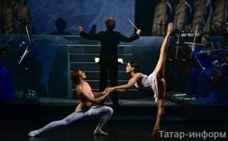 В Казани состоялась мировая премьера спектакля «Dona nobis pacem» («Даруй нам мир») по Мессе си минор И. С. Баха