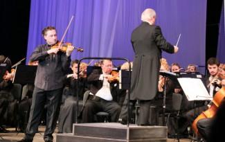 Оркестр Московской филармонии выступил в Сарове