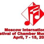 """IV Московский международный фестиваль камерной музыки """"Окно в Швейцарию"""" стартует 7 апреля 2015"""