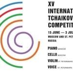 Депутаты Госдумы предлагают впустить в Россию жюри и участников Конкурса имени Чайковского без виз