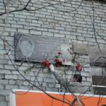 Открытие мемориальной доски памяти народного артиста РСФСР Саяна Раднаева