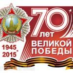 Кульминацией празднования 9 Мая в Астрахани стал концерт Оркестра городов Победы