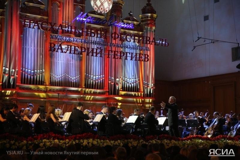 Московский Пасхальный фестиваль в Якутске прошел в ознаменование года 70-летия Победы